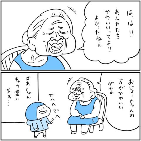 PNGイメージ-D2B98AF4603E-1