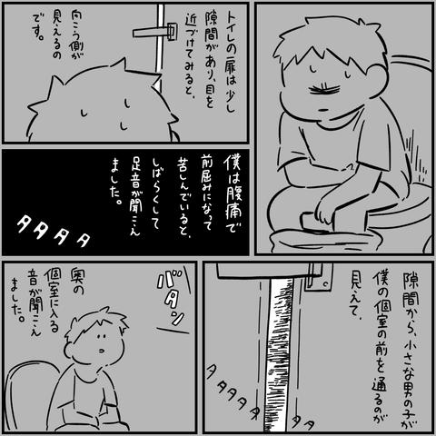 PNGイメージ-7824FDE5CC36-1