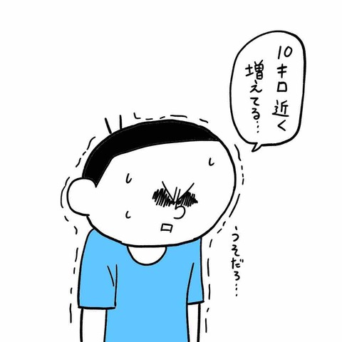 IMG_8293