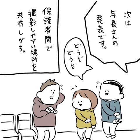 IMG_3026