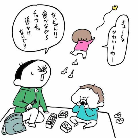 IMG_8271