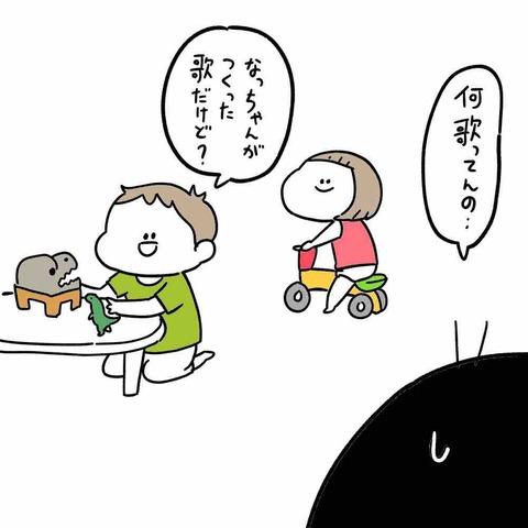 IMG_8803