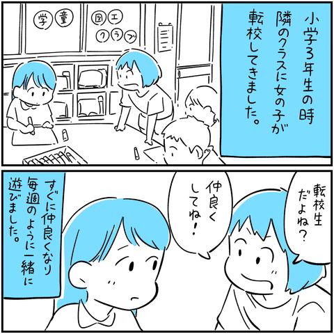 export 75