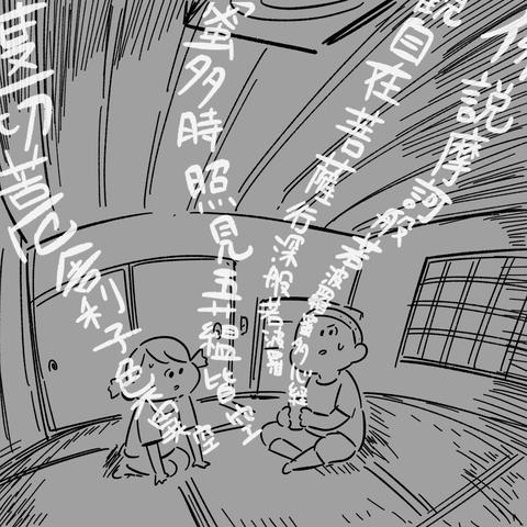 PNGイメージ-93BF03E4CD6B-1