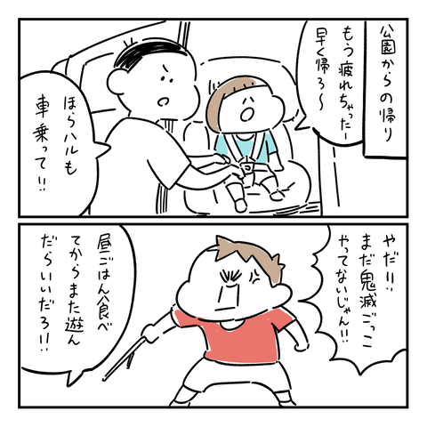 PNGイメージ-8C056A4908A4-1