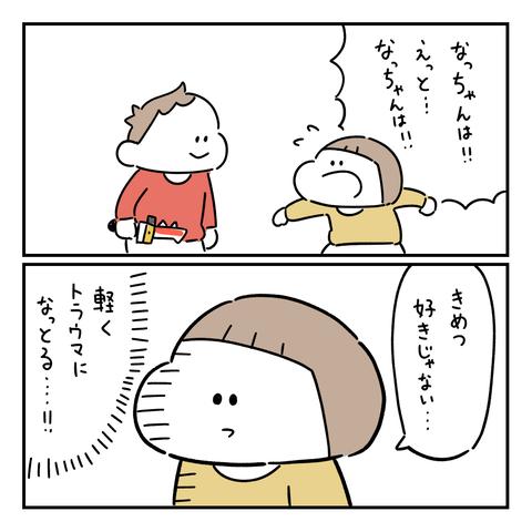 PNGイメージ-04966B7BF78B-1