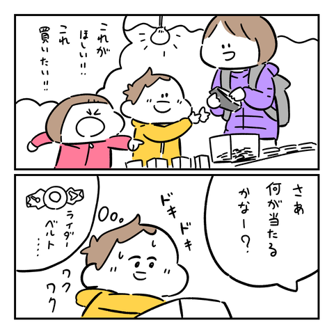 IMG_2948