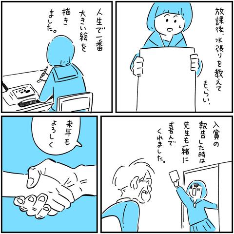 export 8