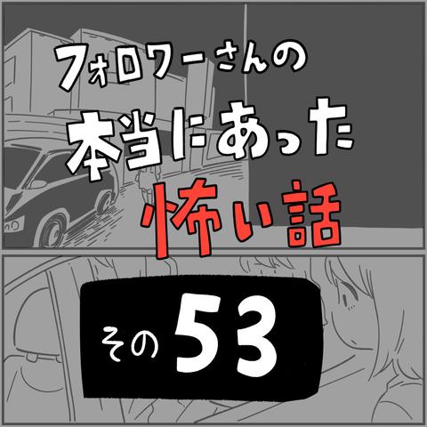 export 148