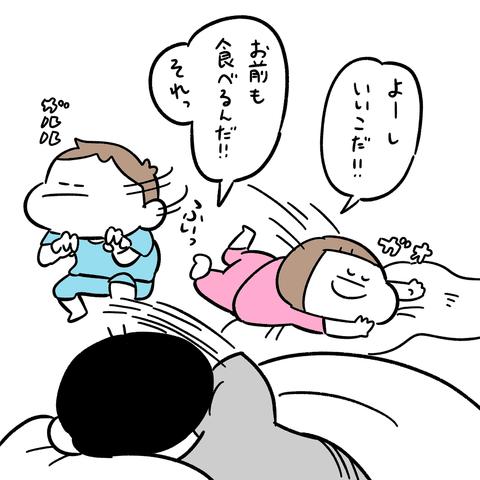 IMG_0429