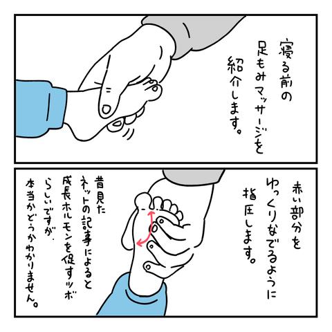 PNGイメージ-3DA9A5790F8F-1