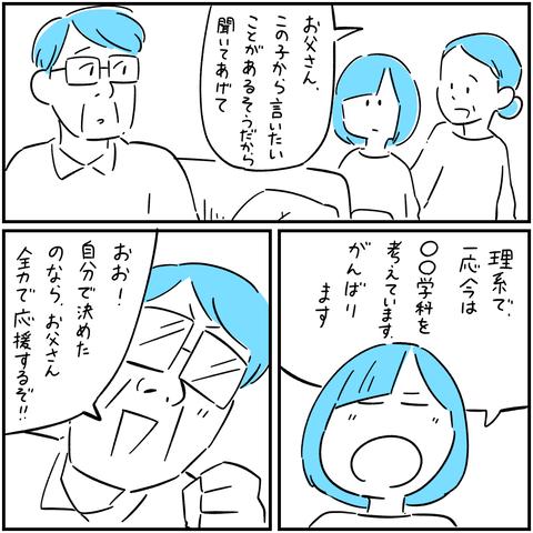 export 3