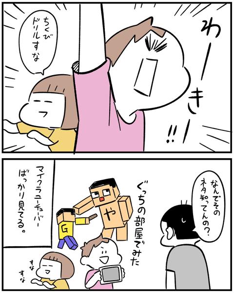 IMG_4860