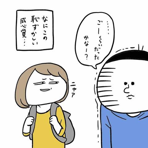 IMG_8296