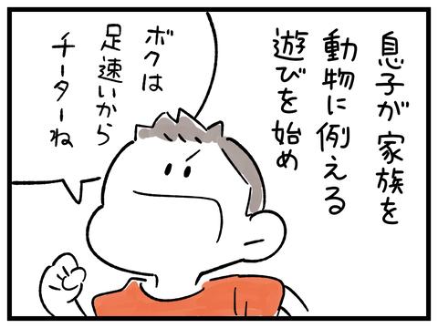 ブログテスト