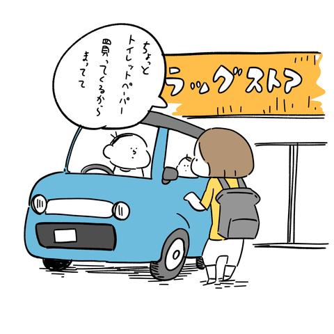 IMG_0801