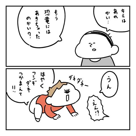 PNGイメージ-3619D3F74CDD-1