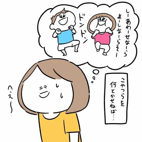 IMG_8799