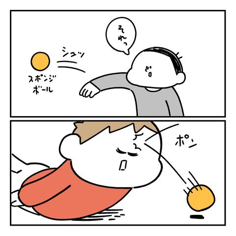 PNGイメージ-1FE4F4FAFD20-1
