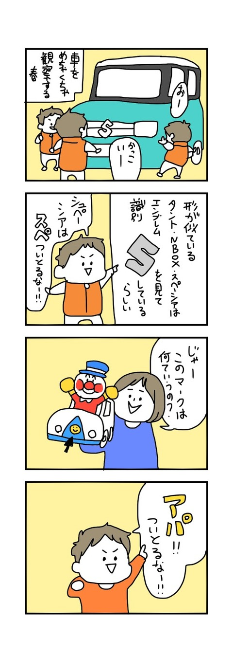IMG_9553