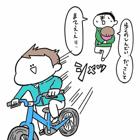 IMG_8272