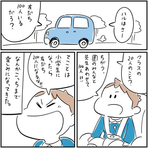 IMG_4121