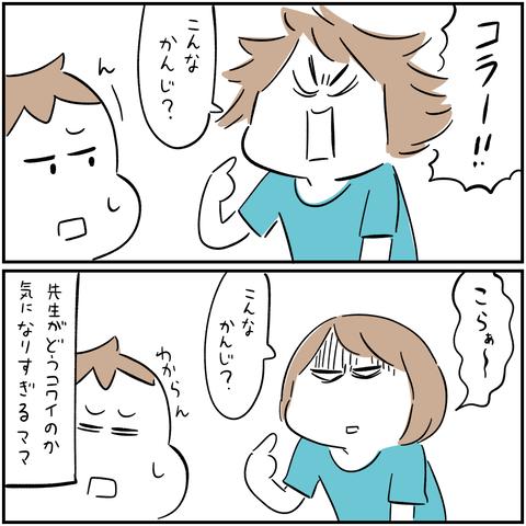 IMG_5374