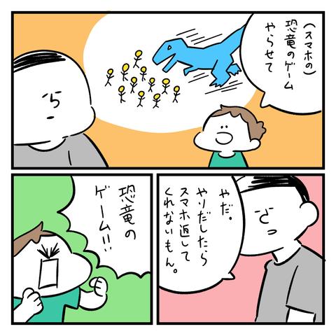IMG_0963