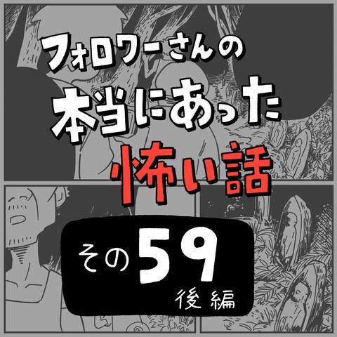 怖い話インスタ_出力_021