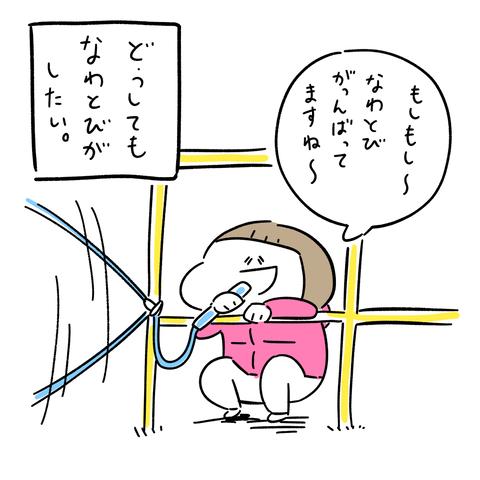 IMG_2854