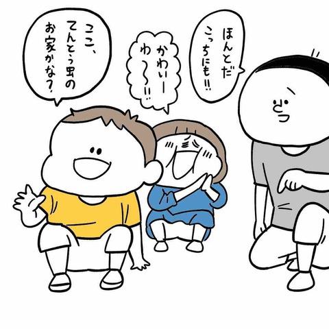 IMG_8517