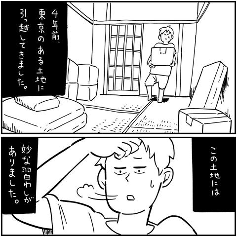 PNGイメージ-16B40917A62D-1