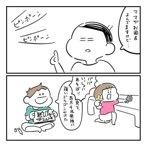 export 37