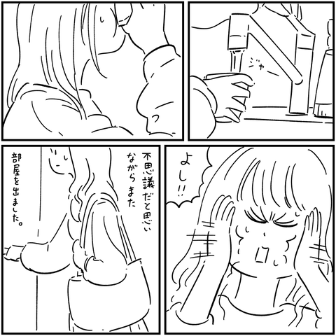 export 21