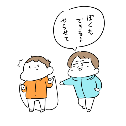 IMG_2877