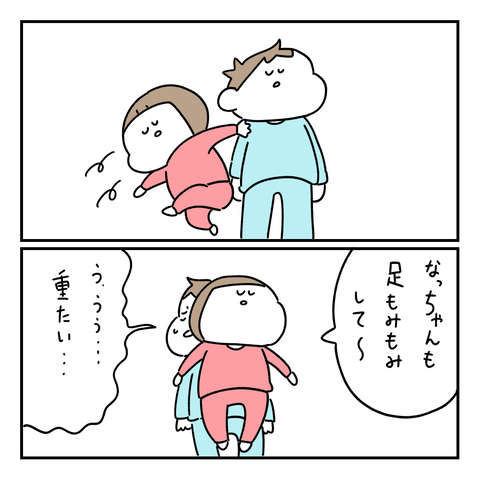 PNGイメージ-348EAE1A6431-1