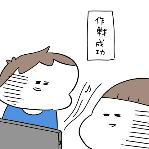 IMG_0744