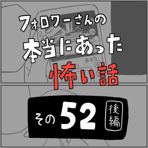 export 131