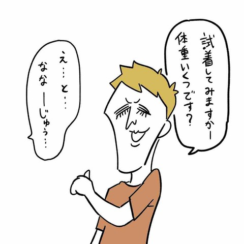 IMG_8295