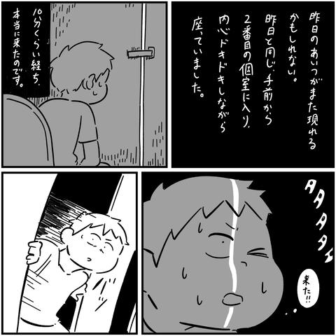 PNGイメージ-2DB10101A62B-1