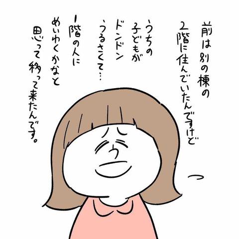 IMG_8798