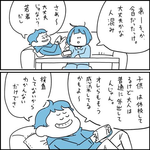 PNGイメージ-686F40483BD4-1