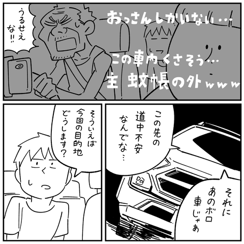 配信者1_009