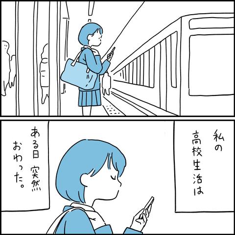 PNGイメージ-0653B2CDB20C-1