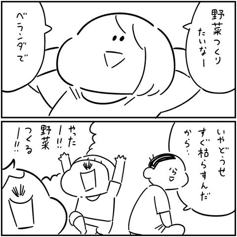 PNGイメージ-F0E3853E2B40-1
