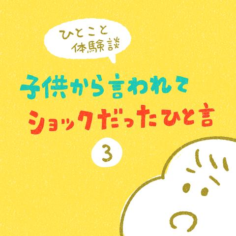 ブログテスト 4