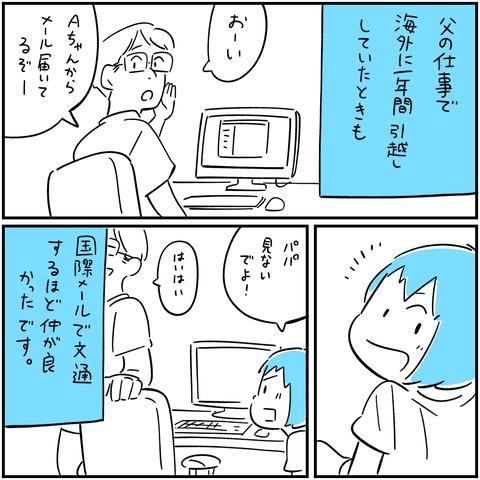 export 76