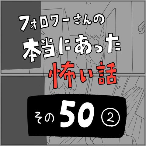 export 94