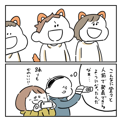 IMG_3025