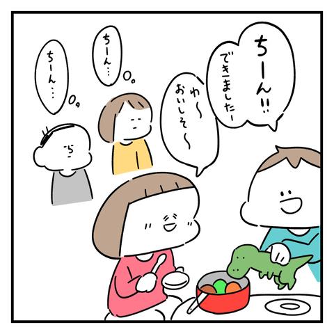 IMG_1039